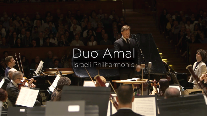 Duo Amal/Israeli Philharmonic