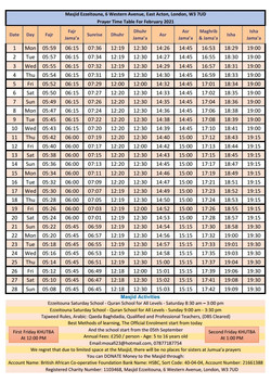 February 2021 prayer time table