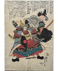 minamoto-no-yoshitsune-musashibo-benkei.