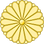 1200px-Japanese_Imperial_Seal.svg.png