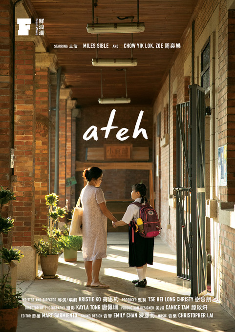 """Interview With Kristie Ko - Director of """"Ateh"""""""