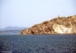 Akrotiri, Santorini