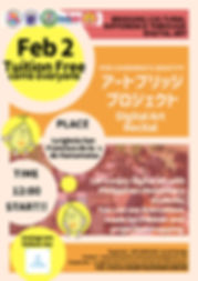 0126_成果報告会 英語_page-0001.jpg