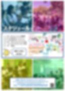 Digital Art(Japanese)2.jpg