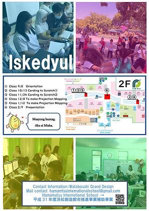 Digital Art(Tagalog)2.jpg
