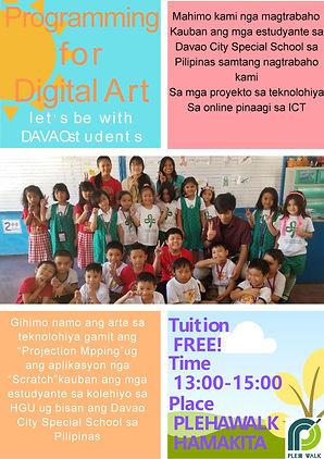 Digital Art(Tagalog)1.jpg