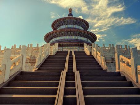 中国茶の歴史