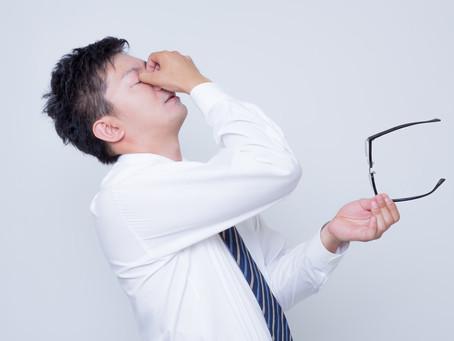 目の疲れ・眼精疲労への対策を知る!放置は新たな病気を引き起こす!?