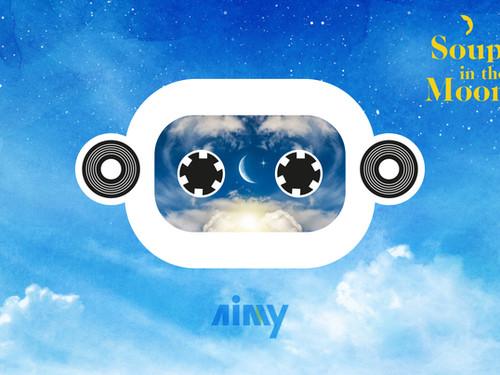 인공지능 작곡 엔진 에이미(Aimy)가 작곡한 힐링음악 정규 앨범 발매