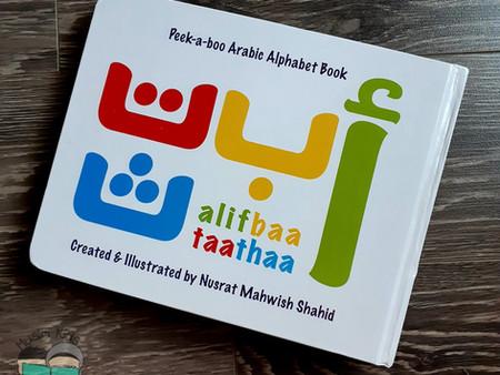 Peek-a-boo Arabic Alphabet Book by Nusrat Mahwish Shahid