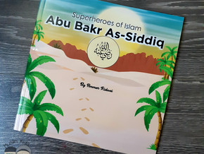Abu Bakr As-Siddiq by Ammar Kidwai