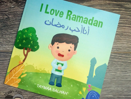 I Love Ramadan by Taymaa Salhah