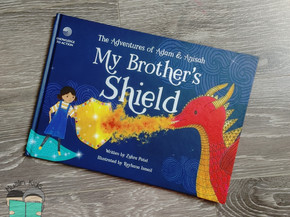 My Brother's Shield by Zahra Patel