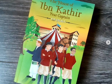 The House of Ibn Kathir: Year Captain by S.N. Jalali
