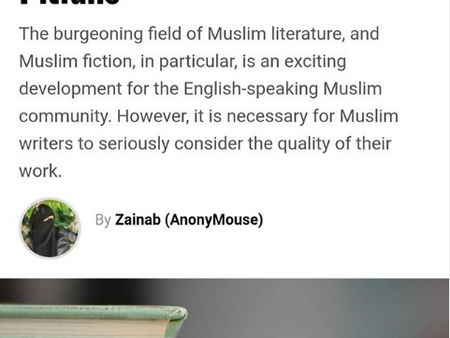 'Muslim Literature: The Pros, The Progress and The Pitfalls'