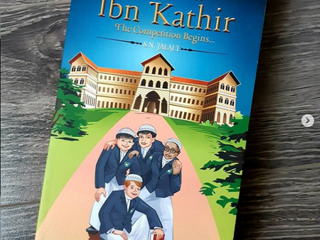The House of Ibn Kathir: The Competition Begins by S.N. Jalali