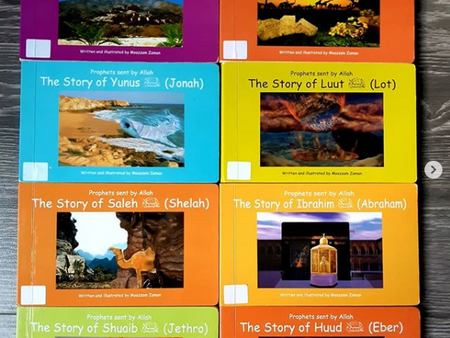 Prophets Sent by Allah by Moazzam Zaman