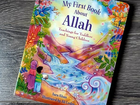 My First Book About Allah by Sarah Khan