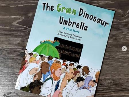 The Green Dinosaur Umbrella by Amina Banawan