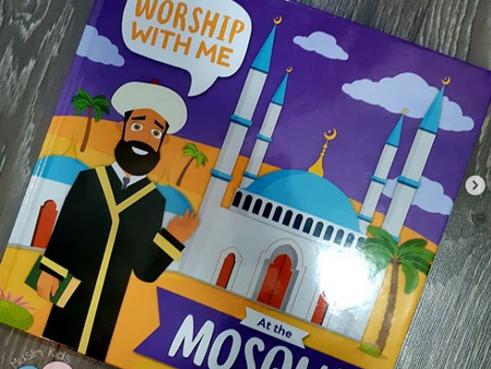 Worship With Me at the Mosque by Shalini Vallepur