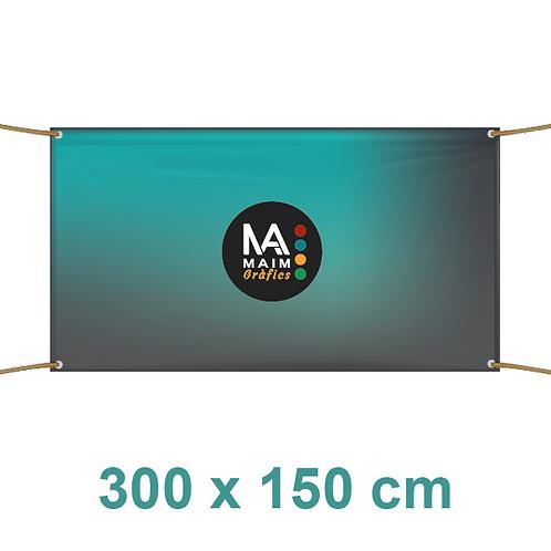 Pancarta 300x150cm
