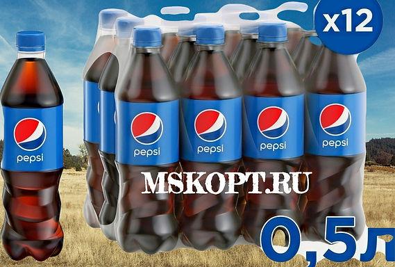 "Лимонад ""Пепси"" 0.5 литра упаковка из 12 шт. бутылок"