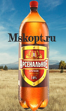 """Пиво """"Арсенальное Крепкое №9"""" (9шт.) ПЭТ 1.35л."""