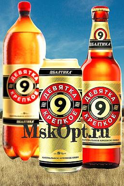 "Пиво ""Балтика №9 Крепкое"" (24шт.) ж/б 0.45л"