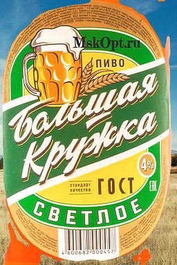 """Пиво """"Большая Кружка Светлое"""" (9шт.) ПЭТ 1.35л"""