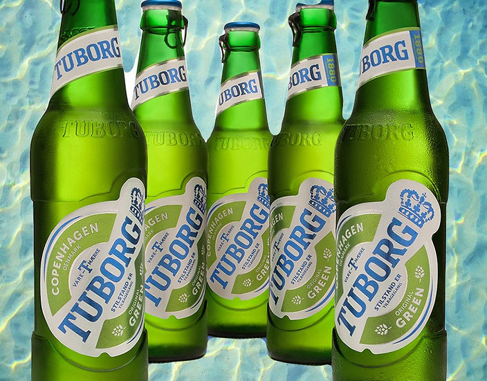 "Пиво ""Туборг"" (20шт.) с/т 0.48л."