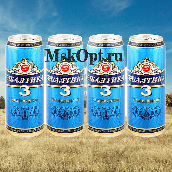 "Пиво ""Балтика №3 Классическое"" (24шт.) ж/б 0.45л"