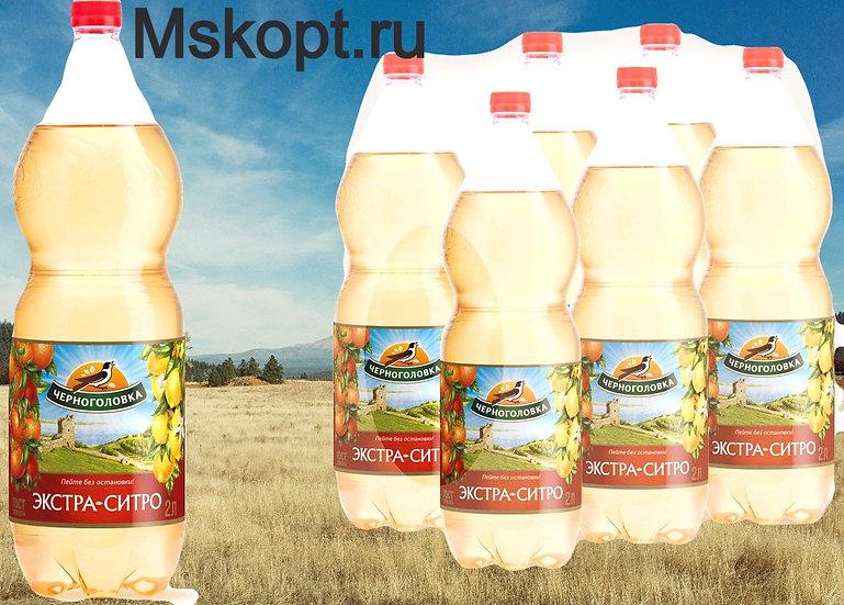 """Лимонад """"Черноголовка"""" 2 литра ПЭТ"""
