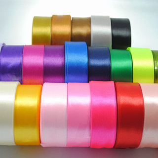 Satin Ribbons
