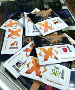 """Икс """"X"""""""