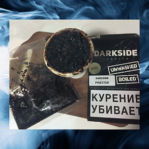 Интернет магазин, купить табак Вологда