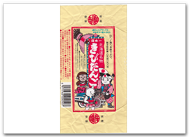国産製菓 ーー円
