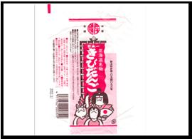 国産製菓 500円