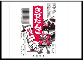 見田製菓(名古屋市中村区)32円