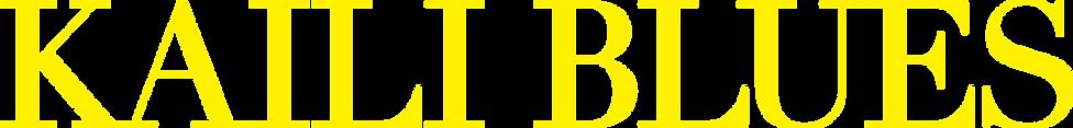 KAILIBLUESロゴ.png