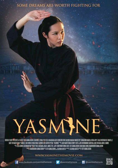 Yasmine_A4Poster_edited.jpg