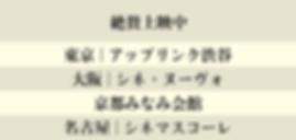 プラスティック公開日  ai.png