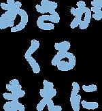 RLV-logo_blue.png