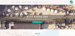 חאן הגבס אתר אירוח מדברי