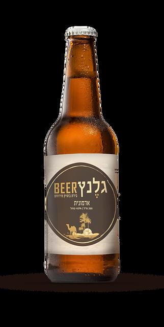 בירה אדמונית2.png