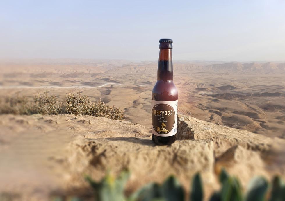 בירה מדברית ירוחמית