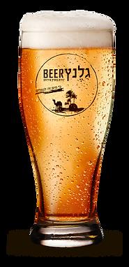כוס בירה גלנץ טריפל3.png