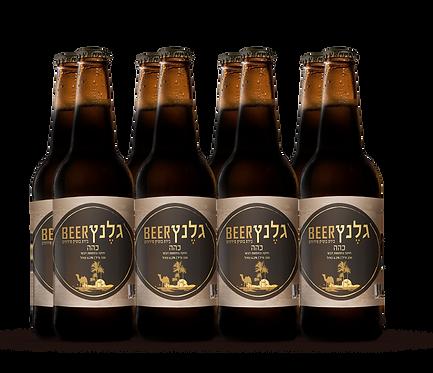 מארז 8 בירה כהה