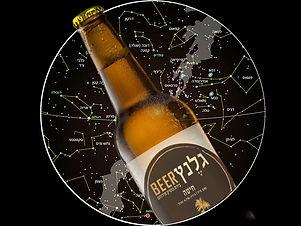 AstroBeer2.jpg
