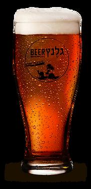 כוס בירה גלנץ אדמונית3.png
