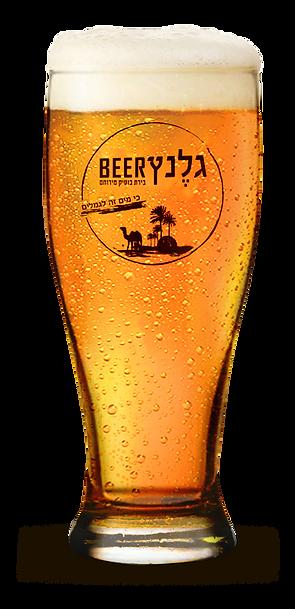 כוס בירה גלנץ בלונד3.png